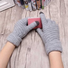 Solid Stretchy Gloves Women Knit (10 colors)
