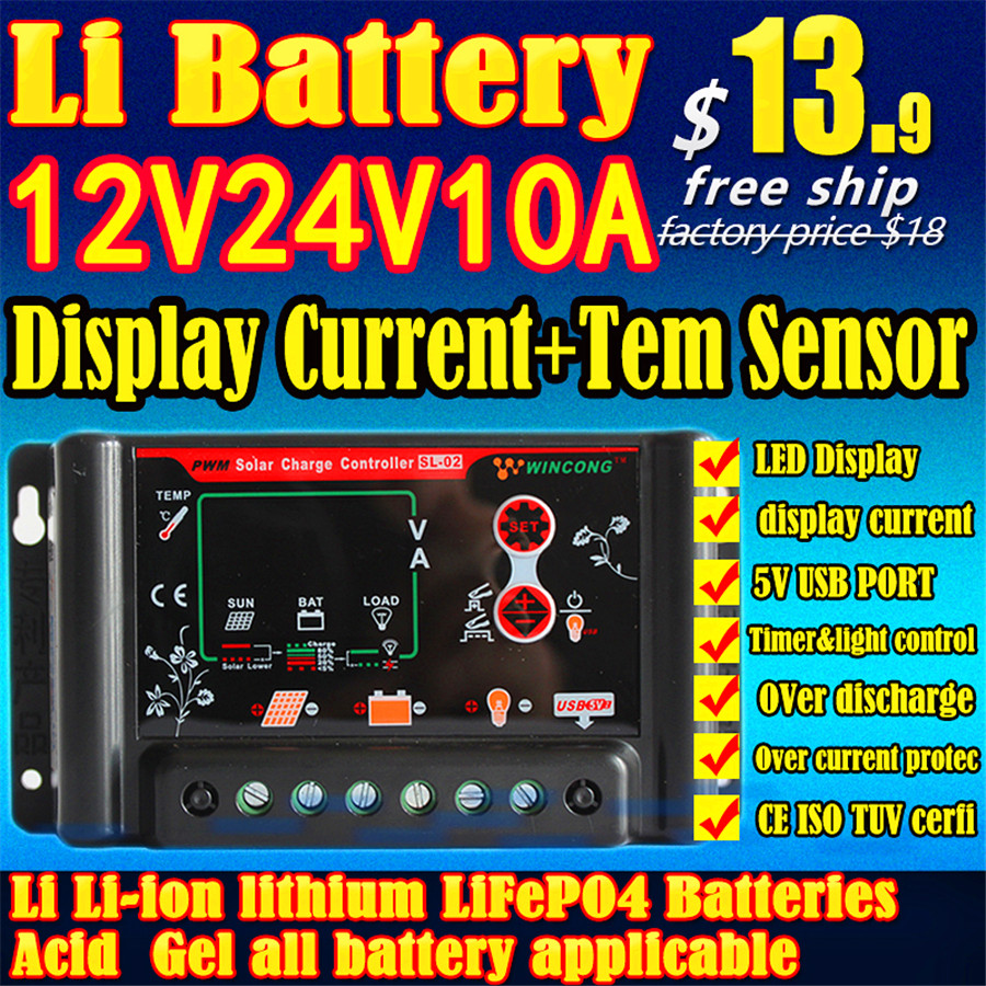 10a 12v 24v Auto Intelligent Li Ion Lithium Lifepo4 Battery Solar Regulator Circuit Charge Controller Voltage Adjustable With 5v Usb In Controllers From