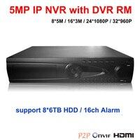 32CH ip dvr 8*6 ТБ HDD с DVR RM NVR 8*5 м/16*3 м/24*1080 P/32*960 P NVR HDMI ONVIF P2P сети 32 канала сетевой видеорегистратор