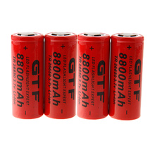 3.7V 8800mah 26650 Battery Li-ion Rechargeable for Flashlight rechargeable Portable LED powerbank Dropshipping