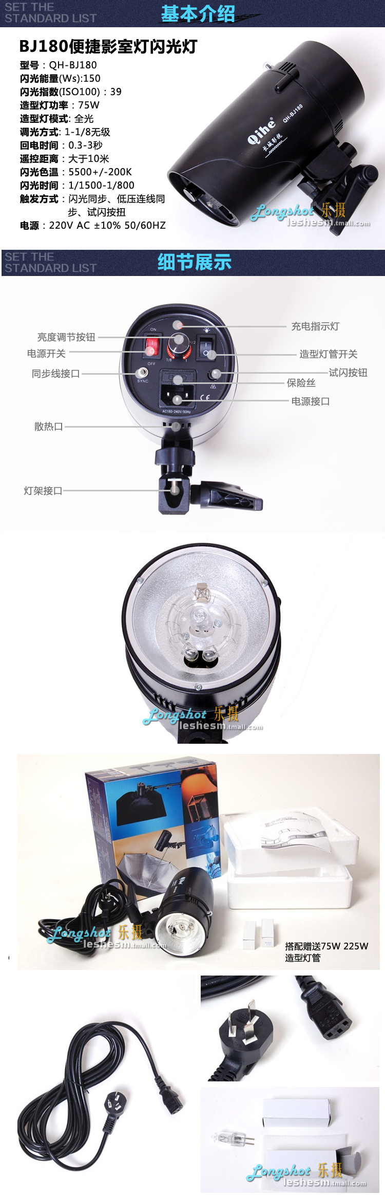 75w flash light head video lighting BJ120 Small studio lamp indoor flash light  photography lamp CD50