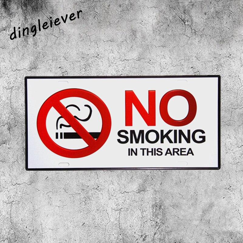 Не курить в этой области Предупреждение Доска номерных знаков металлический знак винтаж современные стены художественная роспись