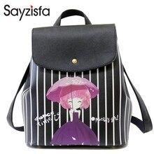 Sayzisfa Новинка 2017 года прибыл женщины рюкзак кожаный в полоску bagpack, сумки ретро рюкзаки модная одежда для девочек Mochila T360