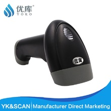 Youku Aggressive CCD 1D Handheld Barcode Scanner YK - M2 Usb /rs 232 Interface