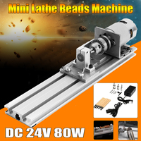 Mini Lathe Beads Machine 80W DC 24V Woodworking DIY Lathe Engraver Set Grinder Polishing Cutting Drill Rotary Tool +Power Supply