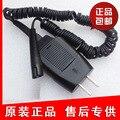 ДЛЯ Bleum бритвы зарядное устройство питания 320s-4 330s-4 340s-4 340s-5 350cc-4 190 1775 2675 2775 2776 2778 2838 2864 2865