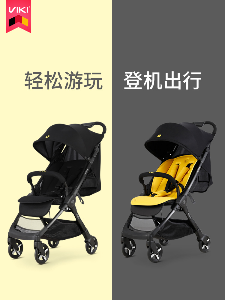 Baby Stroller Light And Fast Folding Ultra Light Small Can Sit And Lying One Button To Collect Car Carry On The Plane