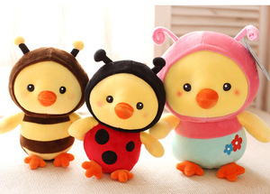 Candice guo plush toy stuffed doll cartoon chicken beetle ladybird bee butterfly style children christmas birthday gift present