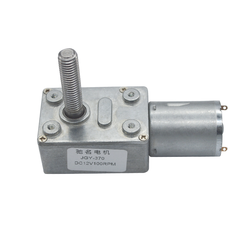 JGY370 DC12V Self-Locking M6 Shaft Reduction Geared Electric Motor 30rpm
