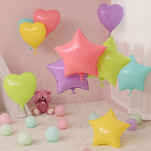 5PCS 18 Inch Helium Balloon Star Heart Shape Wedding Large Aluminum Foil Balloons Festive Party Decorations Inflatable Gift