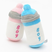 Cute Pet Plush Toy For Puppy Embroidered Bottle Chew Toys Cat And Small Dog Funny Squeak Dogs Cats 15CM