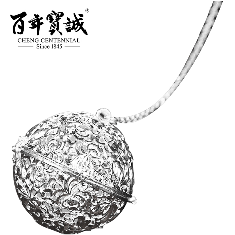 Cheng Centennial -- Tea filter-Stereo-Jewelry- Hollow out -Sterling silver -To send friend цена 2017