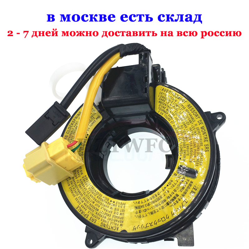 Free Shipping Cable Assy OEM 8619A018 8619-A018 For Mitsubishi Lancer Outlander Eclipse 2004-2013