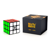 MoYu WeiLong GTS 2M 3x3x3 Magic Cube Puzzle Toy