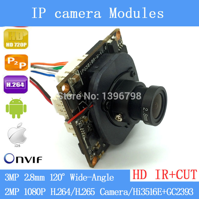 1080P HD H.264/H.265 P2P IP Camera Module Combo Kit CMOS Hi3516E+GC2393 higher resolution 2MP Wide Angle Surveillance camera