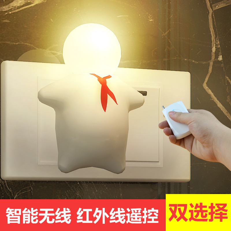ФОТО  remote control Mini Nightlight plug energy-saving bedroom luminous lights up the bedside nursing a baby to sleep
