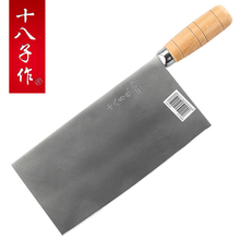 Yeungkong made cutting tool professional cook knife kitchen knife mov-c1