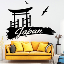 Cartoon Style Japan Vinyl Wallpaper Roll Furniture Decorative For Kids Rooms Decoration Home Party Decor Wallpaper 6185 top quaity chinese style metallic foil inspired art wallpaper 0 53m 10m roll 3d wallpaper for hotel home decoration