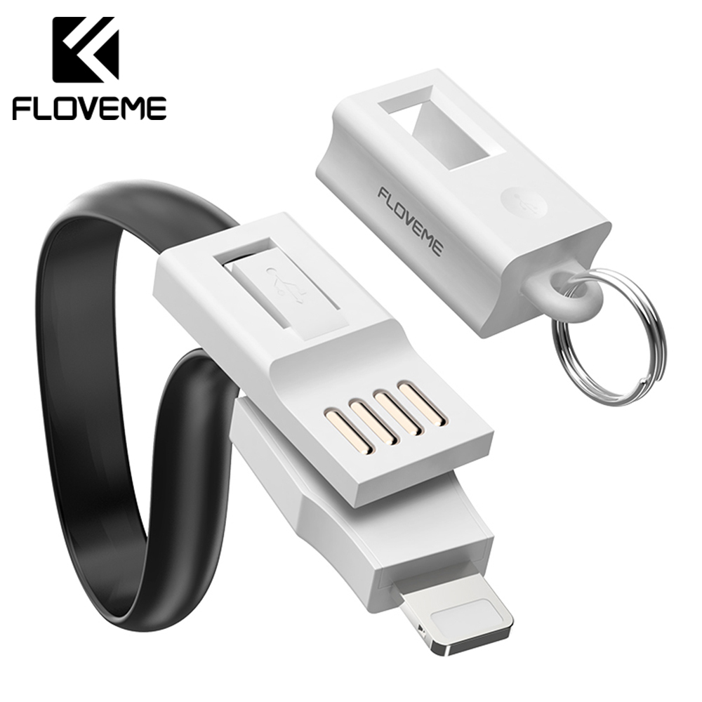 FLOVEME Multi-Function USB Cable For iPhone Lighting Charger Powerbank Cable KeyChain