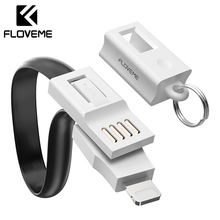 FLOVEME Multi-Function USB Cable For iPhone iPad For Lightning Charger Cable Key