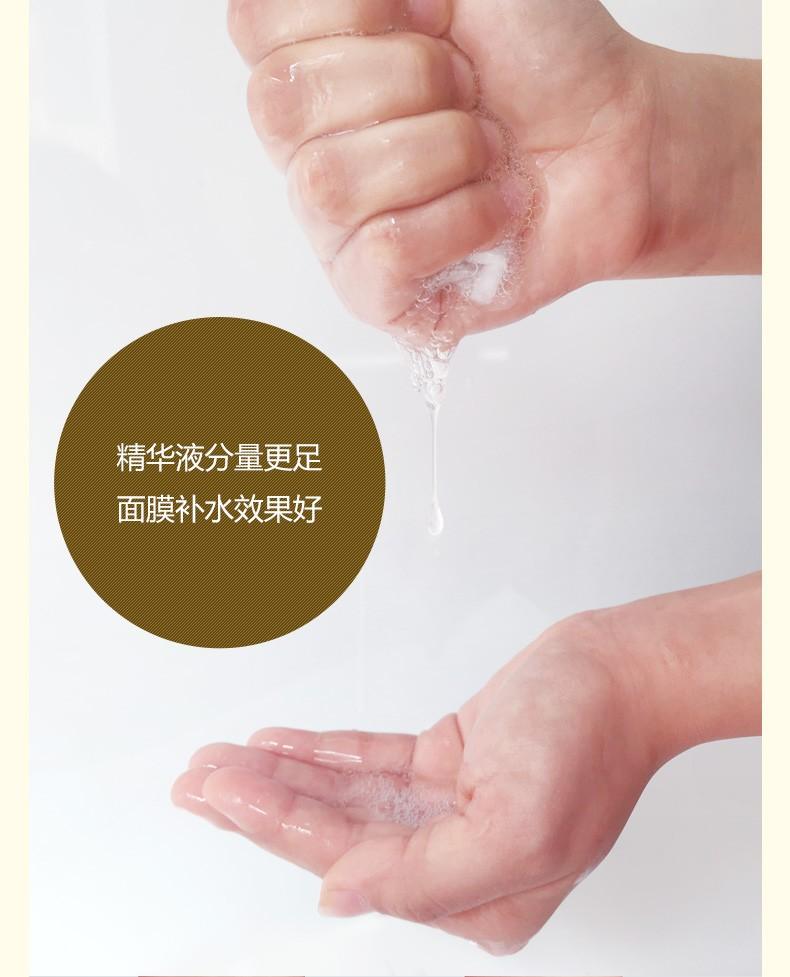 BIOAQUA Egg Facial Masks Oil Control Brighten Wrapped Mask Tender Moisturizing Face Mask  Skin Care moisturizing mask 14