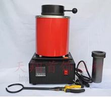 220 Voltage and 2KG Capacity Gold Electric Melting Furnaces with 1pc Graphite Crucible & Plier, melting furnace цена и фото