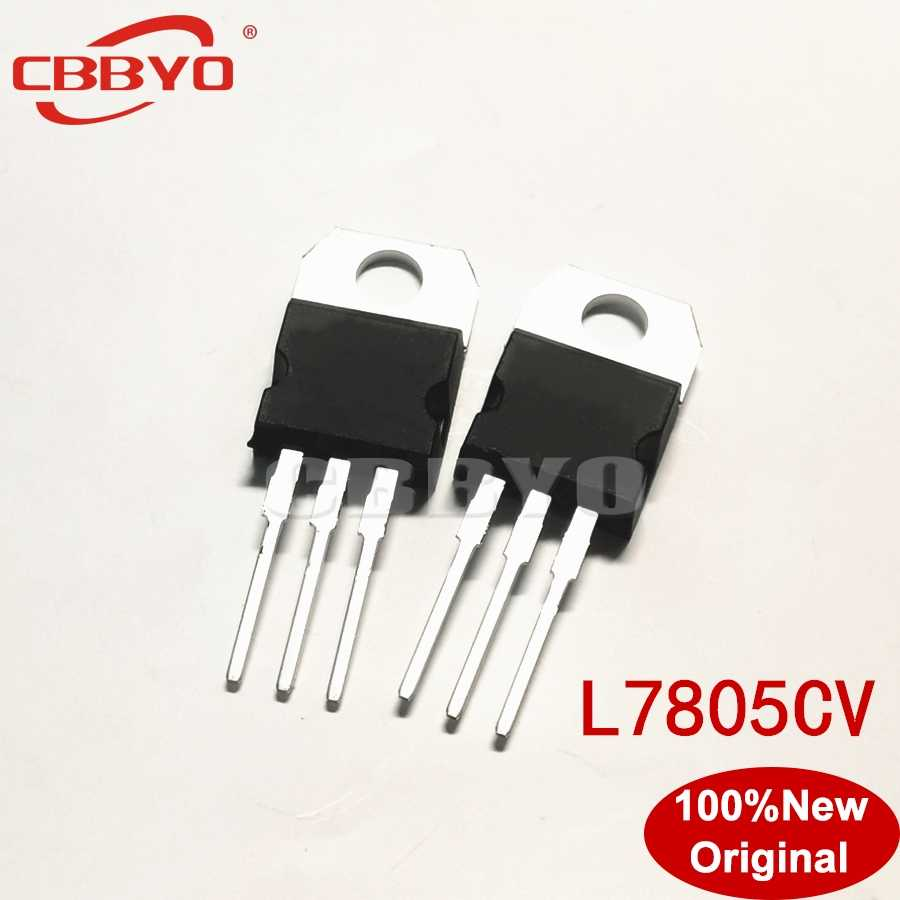 10 pcs L7805CV L7805 7805 Voltage Regulator 5 V 1.5A TE-220