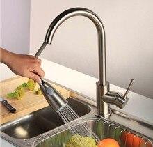 Рисунок кухонный кран Медь рисунок кухонный кран Вытяните кухонный кран растительное стиральная бассейна, смеситель для кухни