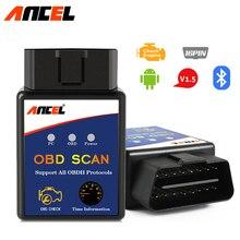 Elm327 Bluetooth ELM 327 V1.5 OBD2 OBDII Adaptor Auto Scanner for Android Phone Code Reader Diagnostic Tool PIC18F25K80 Ancel