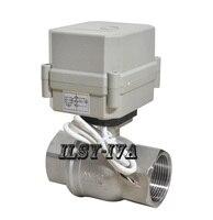 AC110 ~ 230 V 2 maneira SS304 válvula atuador elétrico  DN32 \ DN40 \ DN50 válvula motorizada com Indicador