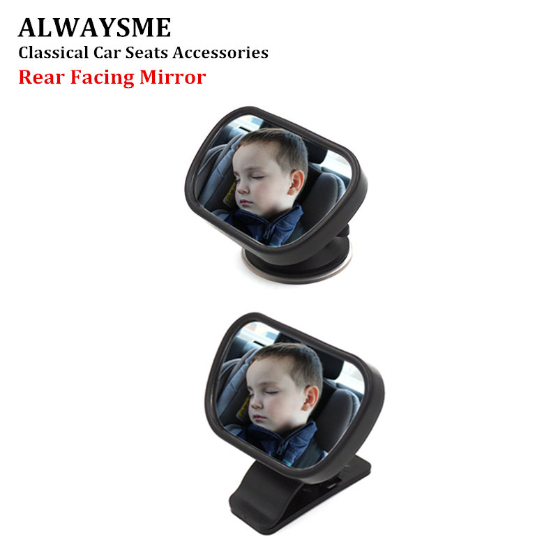 1x Baby Car Seat Rear View Mirror Back Infant Kids Child Toddler Ward Safety US