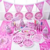 90pcs Princess girl Kids Birthday Decoration Set Princess Dream girl Theme Party Supplies Baby Birthday Party pack