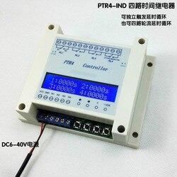 PTR4-IND quattro relè di tempo/ciclo di temporizzazione indipendente/segnale di tensione di trigger interruttore