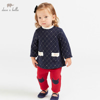 DBM8191 dave bella autumn baby girl fashion clothing sets girls lovely long sleeve suits children print clothes