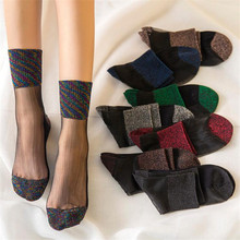 Sexy Lace Mesh Fishnet Socks Transparent Stretch Elasticity Funny Ankle Glass