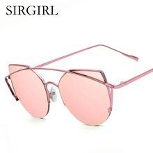 Sirgirl new cat eye очки марка desiginer очки зеркало, телевизор с роуз глод ювелирные роскошные площади леди солнцезащитные очки негабаритных