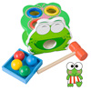 Wooden Logic Puzzle Toy Frog Hammering Ball Hammer Box Kids Intelligence Development Brain Hand Training Educational