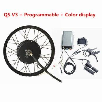 Pantalla a Color TFT programable QS V3 Ebike 72v 5kw rueda trasera bicicleta eléctrica Kit de Motor 72V 5000W Kit de conversión de bicicleta eléctrica