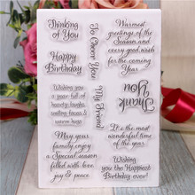 Rubber Silicone Clear Stamps for Scrapbooking Tampons Transparents Seal Background Stamp Card Making Diy English text rubber silicone clear stamps for scrapbooking tampons transparents seal background stamp card making diy happy birthday