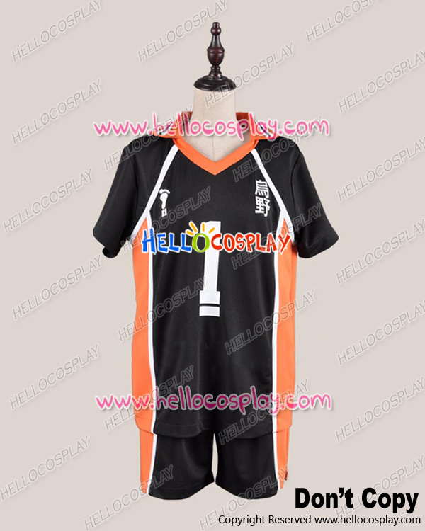Haikyu Cosplay Juvenile Uniform Costume The 1st Ver H008