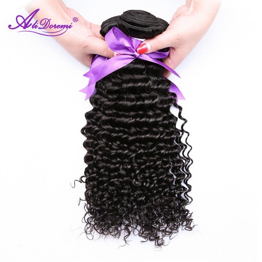 Alidoremi Hair Brazilian Deep Wave 3 Bundles Non Remy Human Hair Weave Extension Natural Black Free