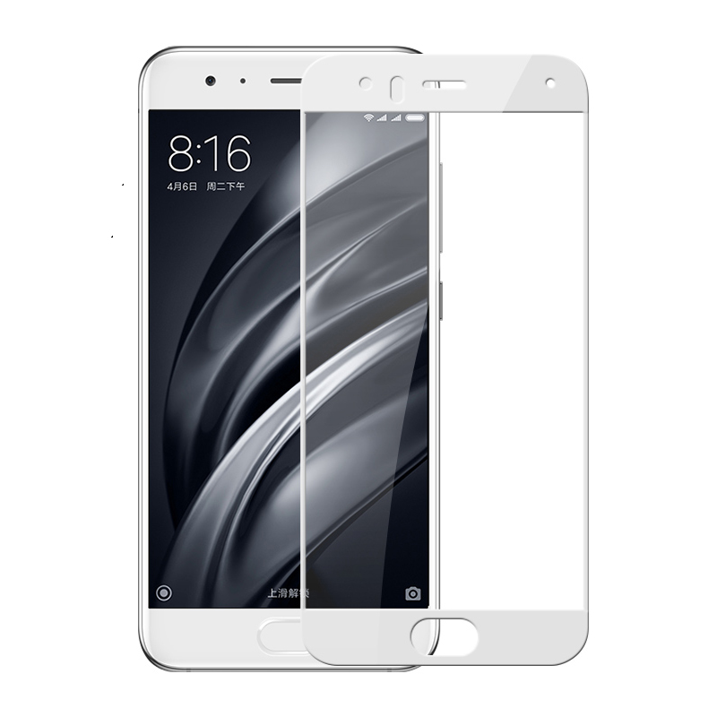 Image 5 - Xiaomi Mi6 Glass Tempered Screen Protector 2.5d 0.3mm Mofi Ultra Clear Thin 9H Full Cover Screen Protector Xiaomi Mi6 Glass-in Phone Screen Protectors from Cellphones & Telecommunications