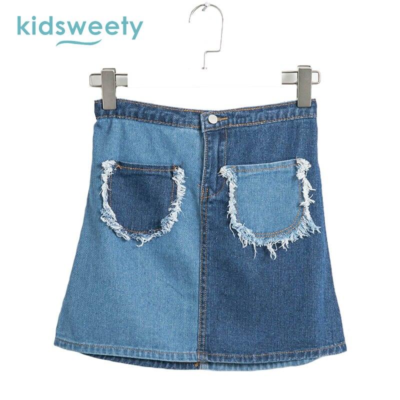 Карман на юбку детскую