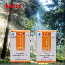 2PCS organic shell-brokenGanoderma Lucidum spore powder  extract capsule  immunity adjustment anti-cancer herbal