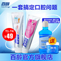 Pearl whitening toothpaste in the toothpaste Cranberry Ballantine tone to teeth stains white teeth teeth 2