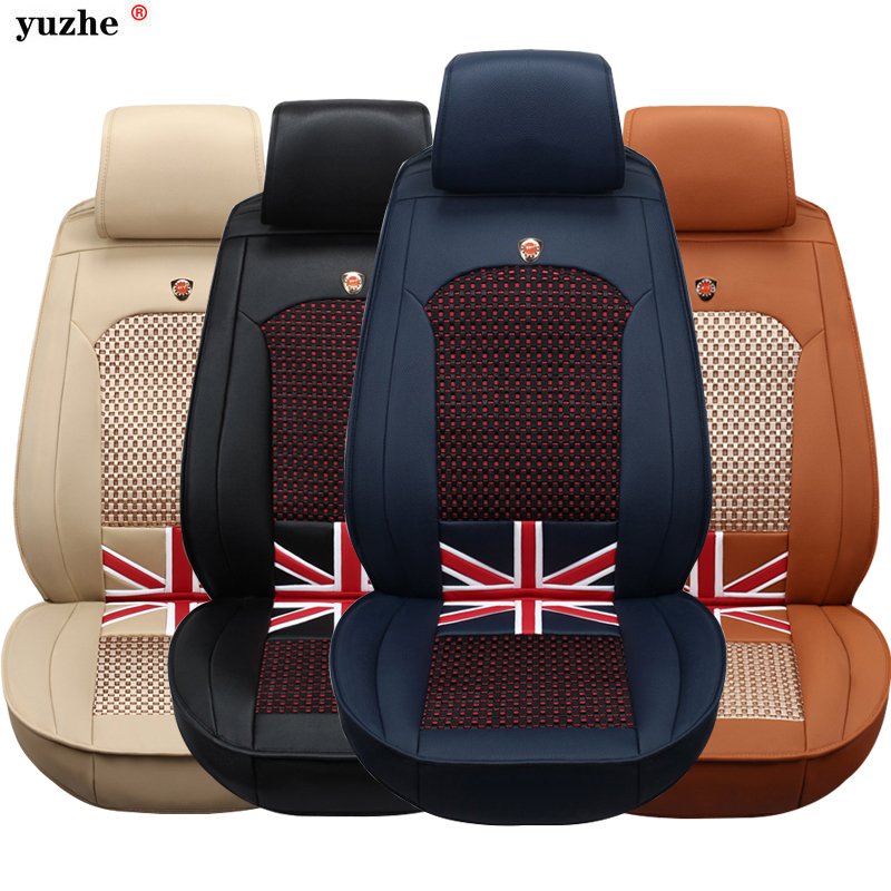 Yuzhe Brand Universal black/brown/beige brand leather car seat cover front and rear complete for bmw 3 5 7 series x1 x3 x5 x6 m3