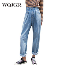 WQJGR Spring And Autumn Wide Leg Cowboy Trousers Woman BF Wind Haren High Waist Jeans Women