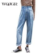 WQJGR Spring And Autumn Wide Leg Cowboy Trousers Woman BF Wind Haren High Waist Jeans Women wqjgr 2019 news fashion zipper patch decoration trousers boyfriend jeans woman