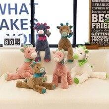 """WYZHY Новая креативная милая мягкая милая кукла """"Жираф"""" плюшевая игрушка для дивана украшения спальни отправьте друзьям подарки для детей 30 см"""