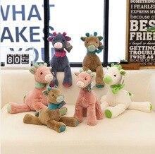WYZHY New creative cute soft giraffe doll plush toy sofa bedroom decoration send friends children gifts 30CM